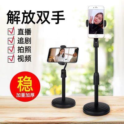 底盘加固手机支架桌面懒人支架多功能看电视拍照直播手机视频追剧