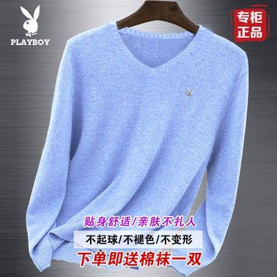 花花公子男装长袖T恤男士纯色V领套头针织打底衫韩版圆领修身毛衣