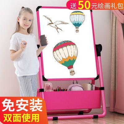 儿童画板家用双面可升降可折叠宝宝写字板小黑板支架式磁性小画板