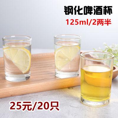 钢化玻璃杯防摔啤酒杯小号KTV酒杯圆形玻璃杯家用白酒杯餐厅茶杯