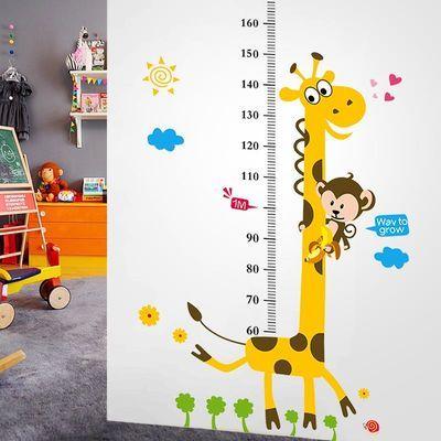 高贴纸可移除卡通量身高早教墙贴画卧室儿童房装饰墙纸自粘宝宝身