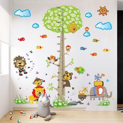 尺墙面装饰贴画大型可移除身高墙贴儿童房客厅卡通动物宝宝量身高