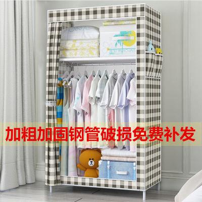 【新店特惠】雅锐凡简易学生宿舍现代简约组装布衣柜经济型收纳柜