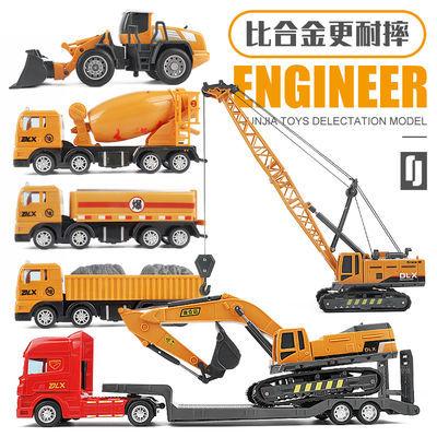 工程车模型玩具车搅拌车仿真挖掘机吊车工程运输车油罐车滑行玩具
