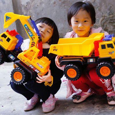 买一送八超大号挖掘机玩具工程车套装儿童玩具车挖土机翻斗车汽车