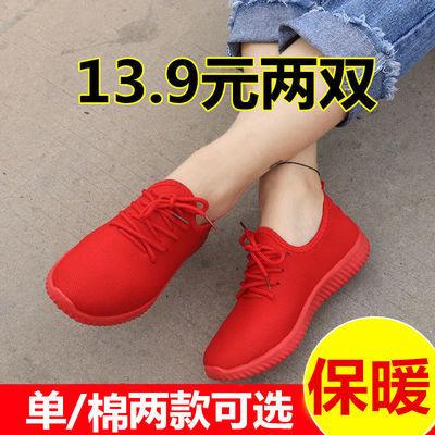 【十三块九两双】秋冬季爆款小红小黑单鞋运动休闲鞋加绒女棉鞋