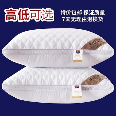 【亏本清仓】一对装枕头枕芯家用护颈椎成人学生宿舍软枕头芯