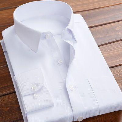 棉质男士衬衣商务衬衫男长袖工装职业正装白衬衫修身纯色青年寸衫