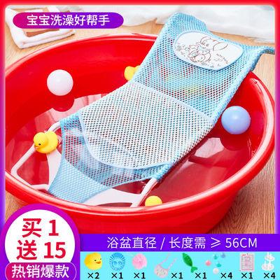 浴盆浴架圆盆新生儿宝宝防滑沐浴床通用洗澡神器可坐躺婴儿洗澡网