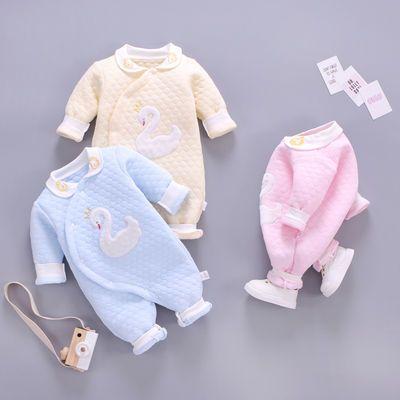 婴儿连体衣外出夹棉保暖套装新生儿衣服春秋宝宝睡衣冬季打底爬服