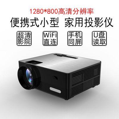 新款Q6高清1280*800投影仪安卓WIFI家用迷你微型投影机家庭影院