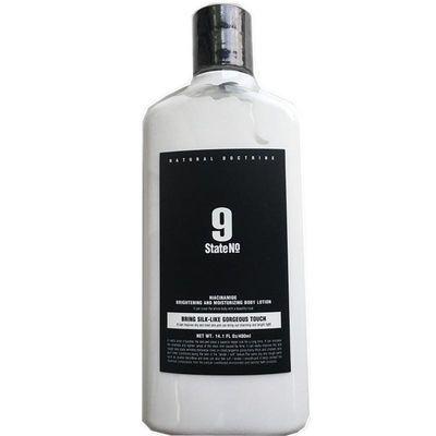 邦九号邦9号 烟酰胺焕亮滋润身体乳护体乳 400ML保湿滋润嫩白