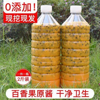 广西百香果酱瓶装新鲜浓缩果酱冷冻百香果汁果肉原浆2斤奶茶店用