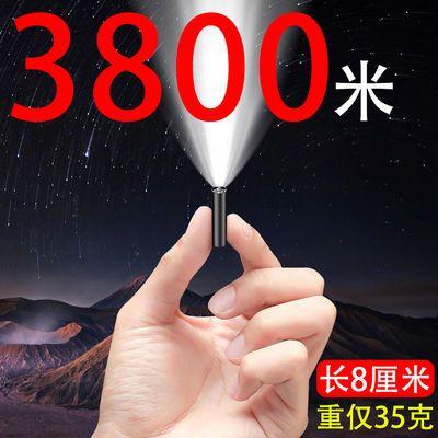 迷你手电筒强光可充电超亮家用小便携袖珍照明学生户外远射LED灯