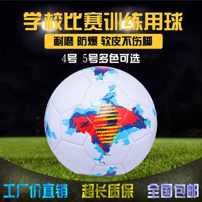 【学校指定校园足球】中小学生儿童成人训练比赛足球5号黑白 批发