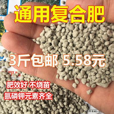 土花肥料有机肥复合肥尿素通用花肥营养液蔬菜花卉植物盆栽肥营养