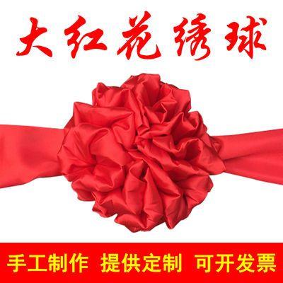 新汽车交车花球奠基揭牌表彰装饰大红花绣球开业庆典剪彩花球结婚