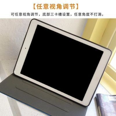 2019ipada2152保护套air3苹果ari2平板apd6电脑a1432迷你4mini5壳