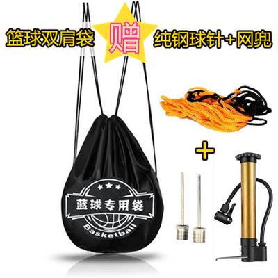 篮球袋运动训练便携球网袋网兜单双肩背包抽绳束口袋足球包收纳袋