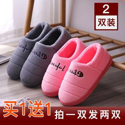 买一送一冬季棉拖鞋女情侣包跟室内防滑月子鞋外穿保暖居家鞋子男