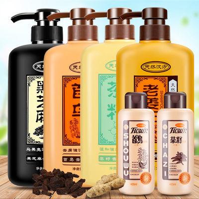 天然汉方洗发水首乌黑芝麻茶籽去屑洗发露香控油正品养发黑发防脱