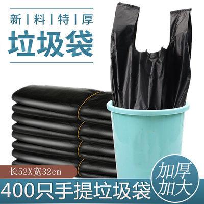 加大手提式垃圾袋加厚黑色家用塑料袋中大号背心式批发袋子加厚款