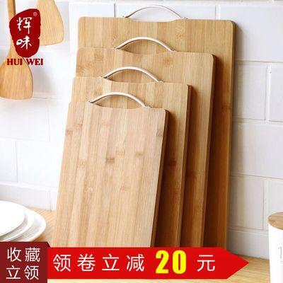 菜板大号竹砧板案板刀板加厚菜板家用切菜板擀面板抗菌防霉菜板