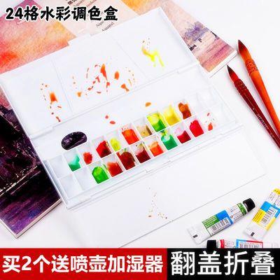 色盒24格颜料盒水彩颜料调色盒翻盖调色碟水粉调色盘调色板水彩调