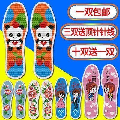 字绣鞋垫纯棉布半成品男女通用带针线包邮可选款精准印花不褪色十