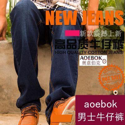 AOEBOK奥意伯克男士弹力牛仔裤潮流时尚修身男裤男装男长裤包邮