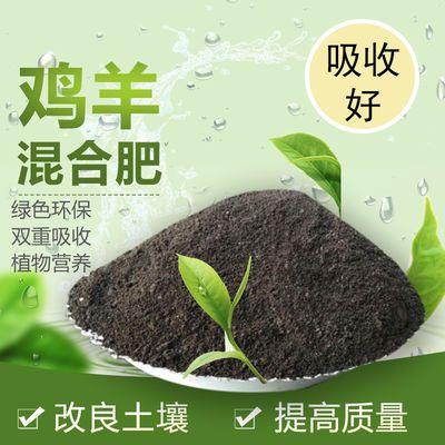 肥料化肥种菜土鸡粪肥料花卉盆栽绿植多肉营养土花肥复合肥料有机