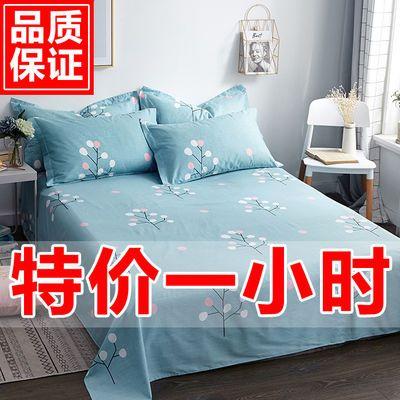 【特价亲肤床单】床单单件双人床单人床单简约多规格学生宿舍家纺