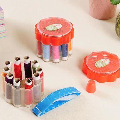 具套装DIY手工韩国迷你便携式针线盒家用针线包手缝针线收纳盒工