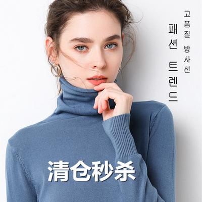 2019新款羊毛堆堆高领套头内搭打底针织衫宽松长袖秋冬纯色毛衣女