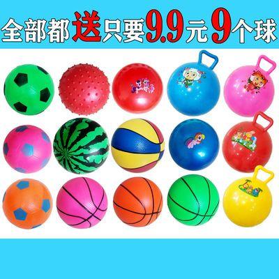 儿童运动玩具健身幼儿园皮球皮球儿童儿童球球跳跳球儿童球球手抓