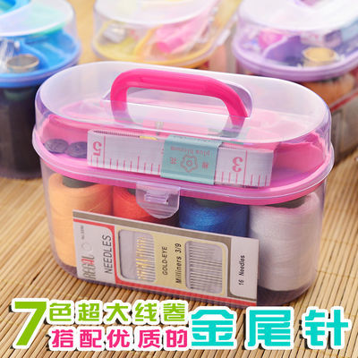 针线包针线盒【超值46件套装】大号针线盒家用便携迷你缝纫机线