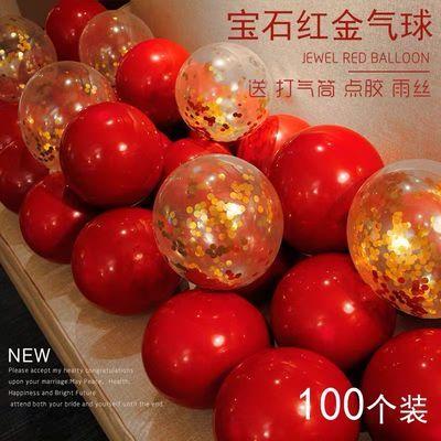 布置装饰用品网红结婚房婚礼宝石榴红气球浪漫告白加厚生日派对