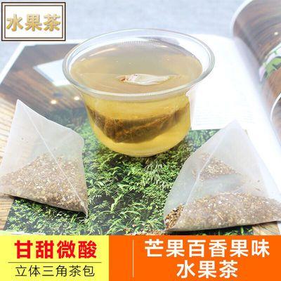 花草茶芒果百香果味水果茶三角茶包奶盖茶底贡茶皇茶奶茶原料120g
