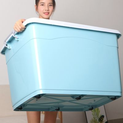 塑料收纳箱装衣服棉被书玩具车载后备整理储物箱大号滑轮有盖盒子