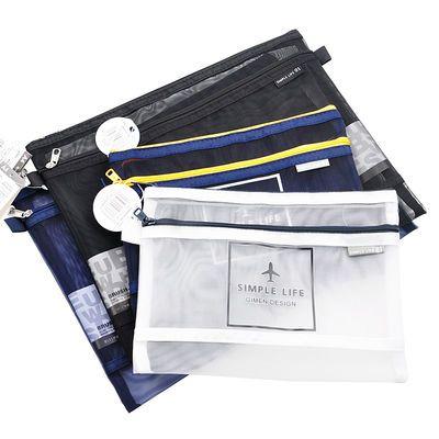 收纳袋笔袋巨门考试透明网格文件袋A4A5学生高考双层拉链资料试卷