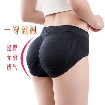 提臀内裤女翘臀美臀假屁股臀垫加厚加垫无痕女士内裤丰臀翘臀神器