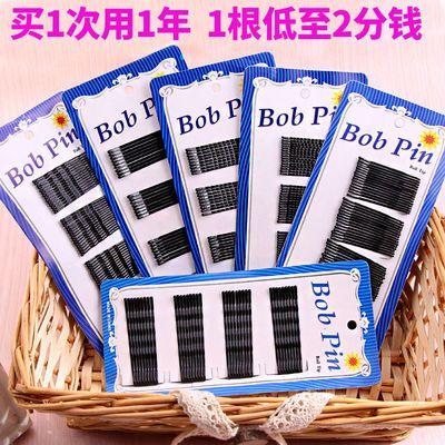 韩版黑色多款式钢丝一字夹 影楼盘发刘海固定专用发夹直板夹头饰