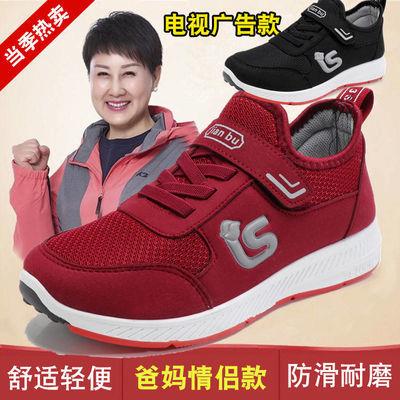 春秋老人健步鞋女鞋中老年平底防滑软底妈妈鞋休闲运动安全老人