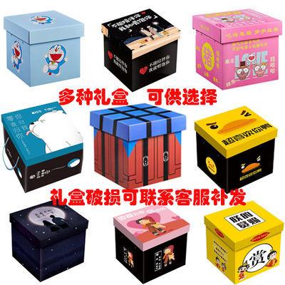 猪饲料零食大礼包便宜组合一整箱网红休闲零食批发送女友生日礼物