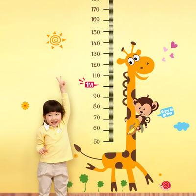 宝宝乘法口诀表儿童身高墙贴纸可移除卡通动画背景贴画拼音字母表