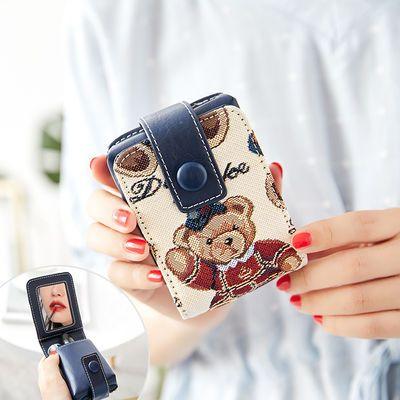 包包女2020新款网红口红包化妆包带镜子便携迷你随身收纳包小包
