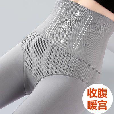 打底裤袜空姐灰高腰收腹秋冬塑形打底裤袜女加绒加厚保暖产后塑身