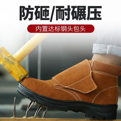劳保鞋男士电焊工专用防烫高帮防砸防刺穿耐磨轻便透气防臭工作鞋