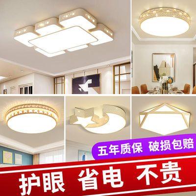 新款长方形客厅灯LED省电节能吸顶灯书房卧室灯全屋灯具套餐灯具