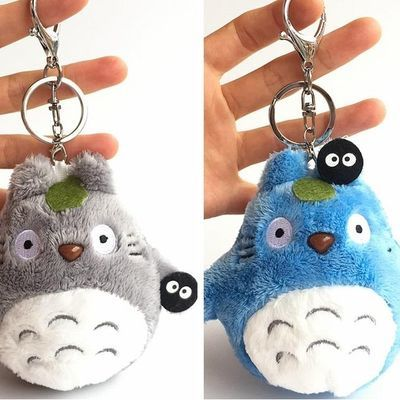 新款龙猫毛绒钥匙挂件小公仔钥匙扣玩具娃娃书包挂饰日韩创意礼品